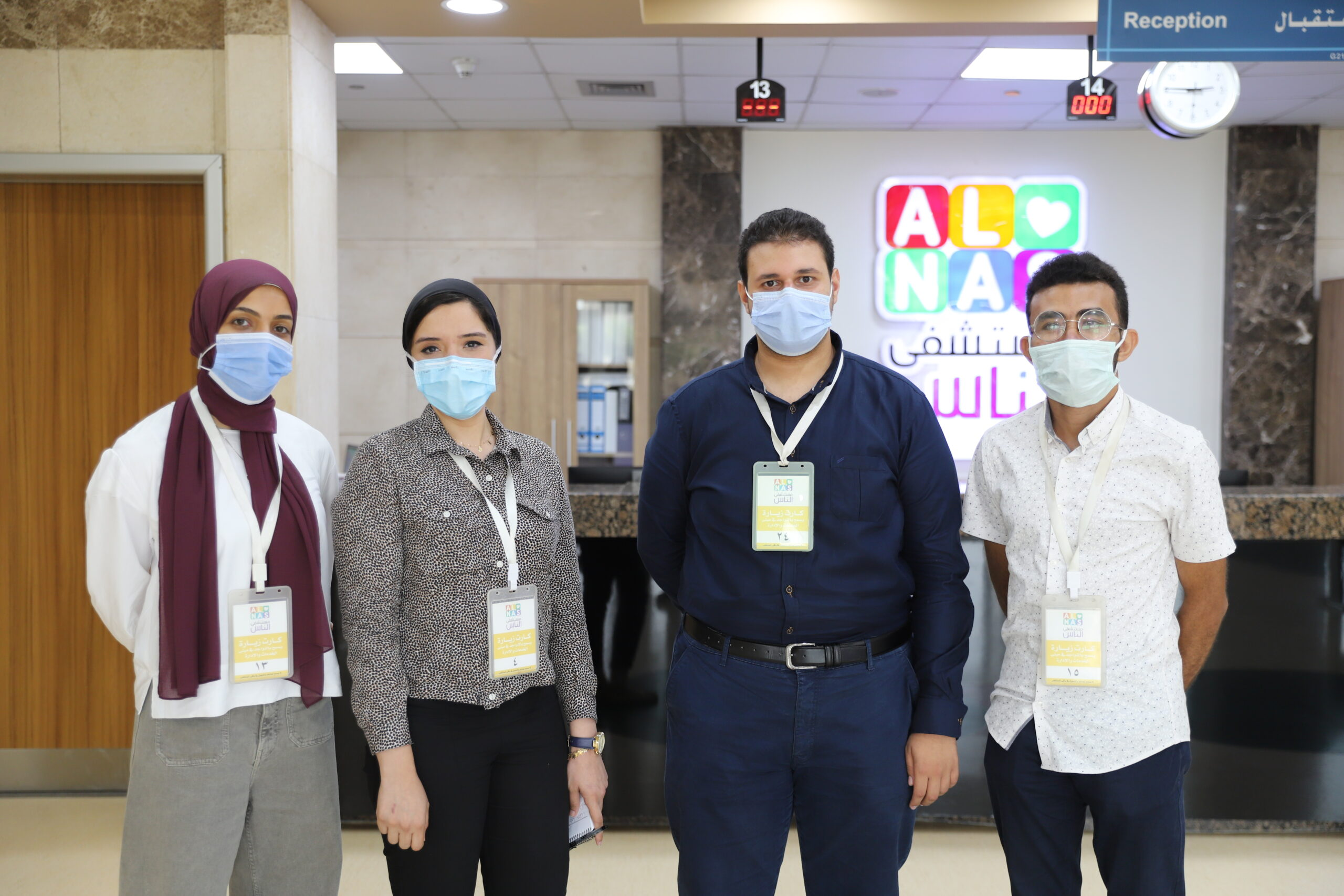 CIinical Innovation Fellowships 2021 participants were immersed at Al Nas Hospital - the clinical host of the program.